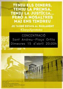 cartell_parlament_stap